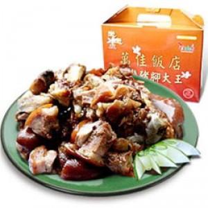 【萬佳飯店】溫體萬巒豬腳禮盒(2包x2台斤)